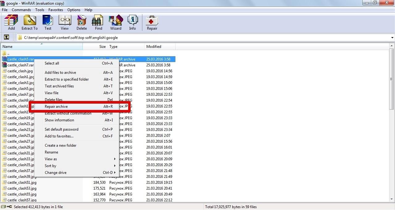 What is checksum error in WinRAR? - WinRAR Forum